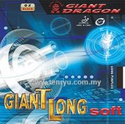 Giant Dragon - Giant Long Soft